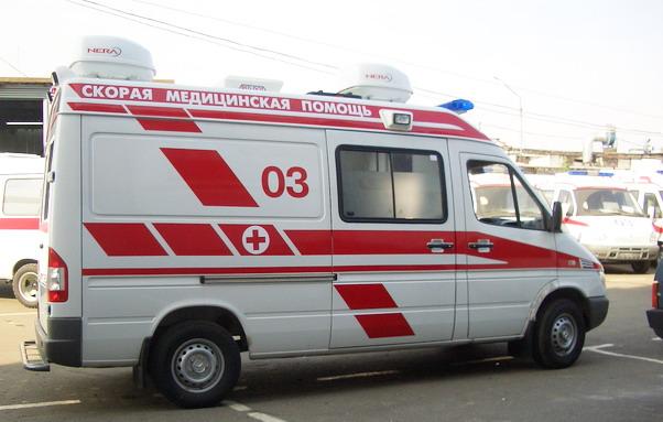 Скорая Помощь Москва