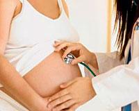 ведение беременности Москва